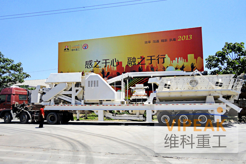 Mobile Cone Crusher Delivery Site