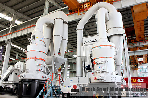 Desulfurization and powder making site in power plant