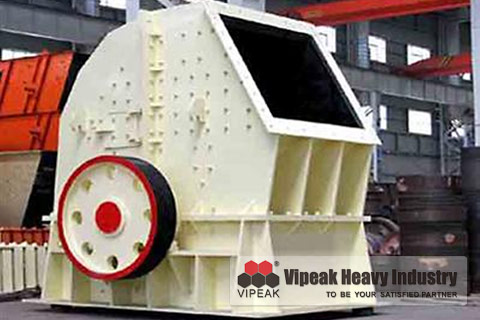 PCZ Heavy Hammer Crusher